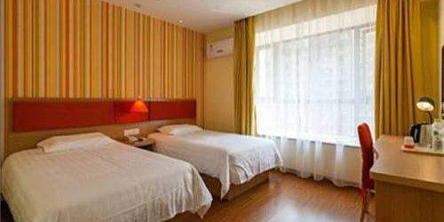 Забронировать Home Inn Anshan Xidao - Tianjin