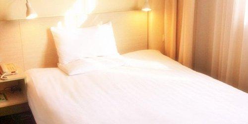 Забронировать Hanting Hotel Shanghai SNIEC Branch