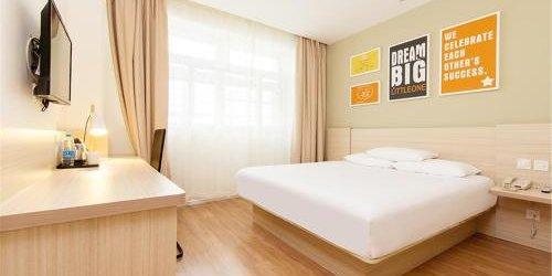 Забронировать Hanting Hotel Jiangwan