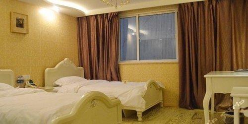 Забронировать Fenglan Business Hotel - Shanghai