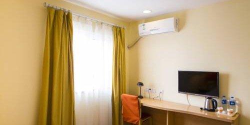 Забронировать Home Inn Tianjin University - Tianjin