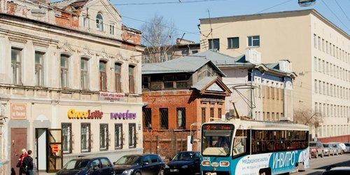 Забронировать Hostel on Ilyinka