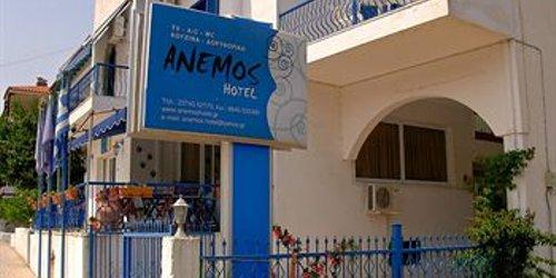 Забронировать Anemos Hotel