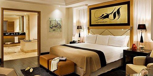 Забронировать Hôtel & Ryads Naoura Barrière Marrakech