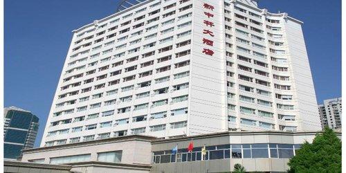 Забронировать Xiamen New Forestry Hotel