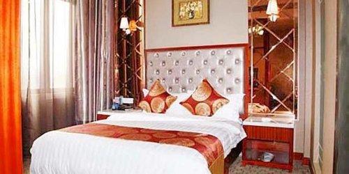 Забронировать Changsha Rong Fu Hotel