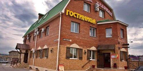 Забронировать Kalina Krasnaya Mini Hotel