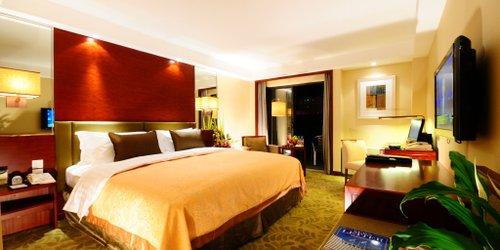 Забронировать Jianguo Hotel Xi'an