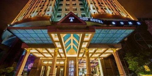Забронировать Xiamen Tegoo Hotel