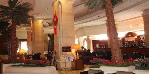 Забронировать Wenzhou Wanhao Business Hotel