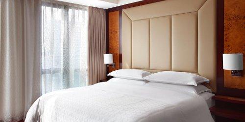 Забронировать Sheraton Wenzhou Hotel