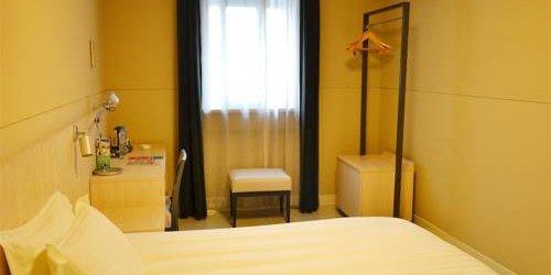 Забронировать Jinjiang Inn - Tianjin Hongqiao