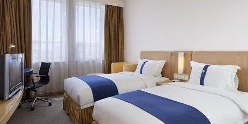 Забронировать Holiday Inn Express Tianjin Airport