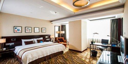 Забронировать Radisson Blu Plaza Hotel Tianjin