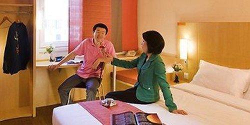 Забронировать Hotel Ibis Tianjin Tian Wei