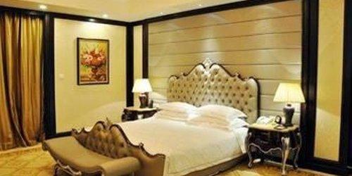 Забронировать Tianjin Country Garden Phoenix Hotel