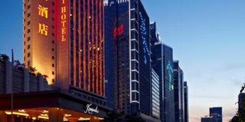 Забронировать Kempinski Hotel Shenzhen