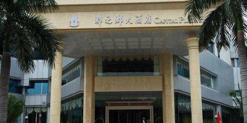 Забронировать Capital Plaza Hotel