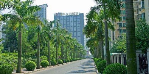 Забронировать Ocean City Hotel Shenzhen