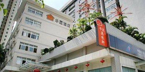 Забронировать Shenzhen Uniton Hotel