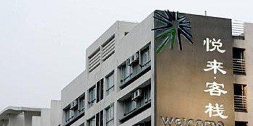 Забронировать Welcome Inn - Nanshan Branch