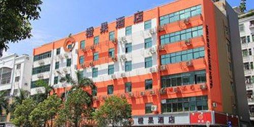 Забронировать Mellow Orange Hotel (Bao'An)