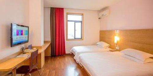 Забронировать Ibis Hangzhou Huanglong Sports Center Hotel