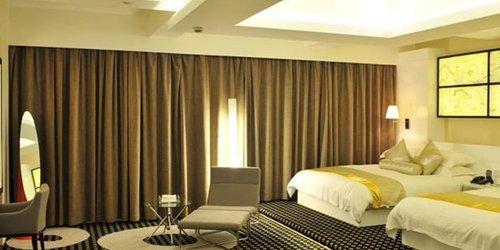 Забронировать Tianping Hotel Shanghai