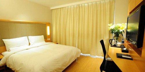 Забронировать JI Hotel Shanghai Hongqiao