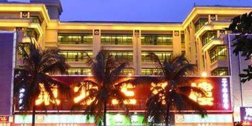 Забронировать Hongfang Zhongyang Hotel