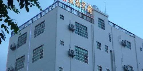 Забронировать Sanya Yiyang Coast Hotel