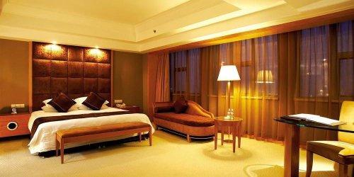 Забронировать Ningbo Jiahe Hotel