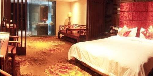Забронировать Ningbo W.Tian Yu Hotel