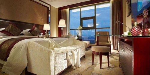 Забронировать Landison Plaza Hotel Cixi