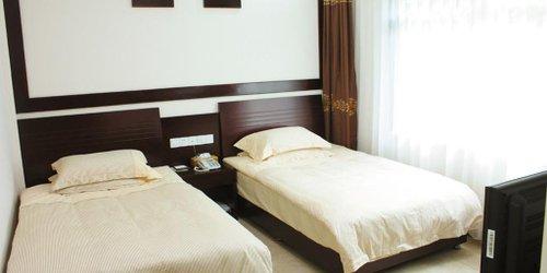Забронировать Xigu Resort - Huangshan