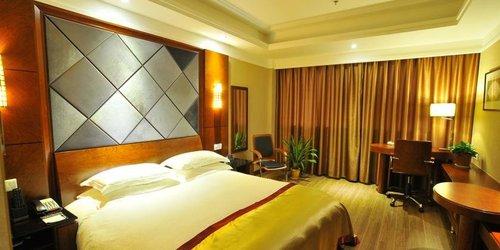 Забронировать Huangshan Taiping International Hotel