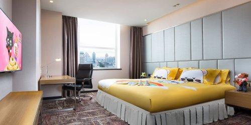 Забронировать Holiday Inn City Centre Harbin