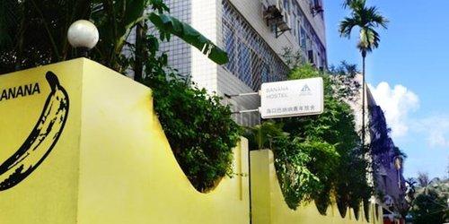 Забронировать Haikou Banana Hostel