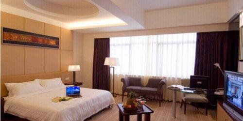Забронировать Hainan Wanlilong Business Hotel