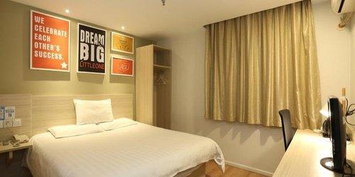 Забронировать Hanting Hotel Xiangchun