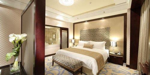 Забронировать Guangzhou Baiyun Hotel