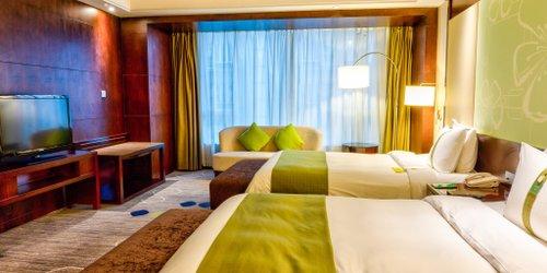 Забронировать Holiday Inn Shifu Guangzhou