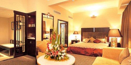 Забронировать Dong Fang Hotel Guangzhou