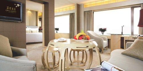 Забронировать The Garden Hotel Guangzhou