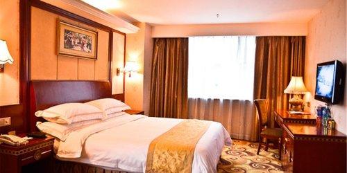 Забронировать Vienna Hotel Foshan Chancheng Renmin Road
