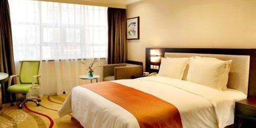 Забронировать Holiday Inn Express Chengdu Wuhou