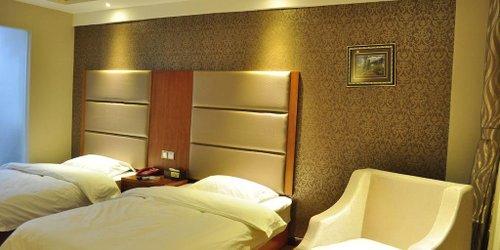 Забронировать Chengdu Konggang First Class Hotel
