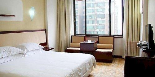 Забронировать Changsha Milky Way Hotel