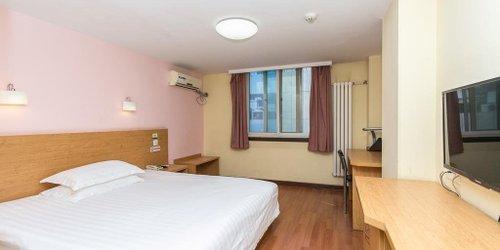 Забронировать Beijing Zhong An Inn Andingmen Hotel