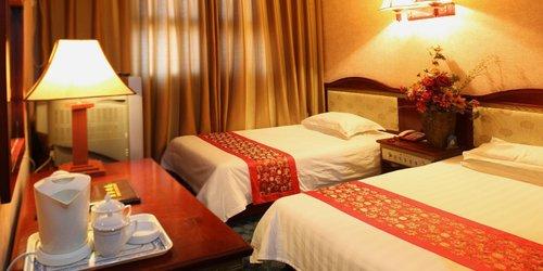 Забронировать Beijing Bo Tai Hotel